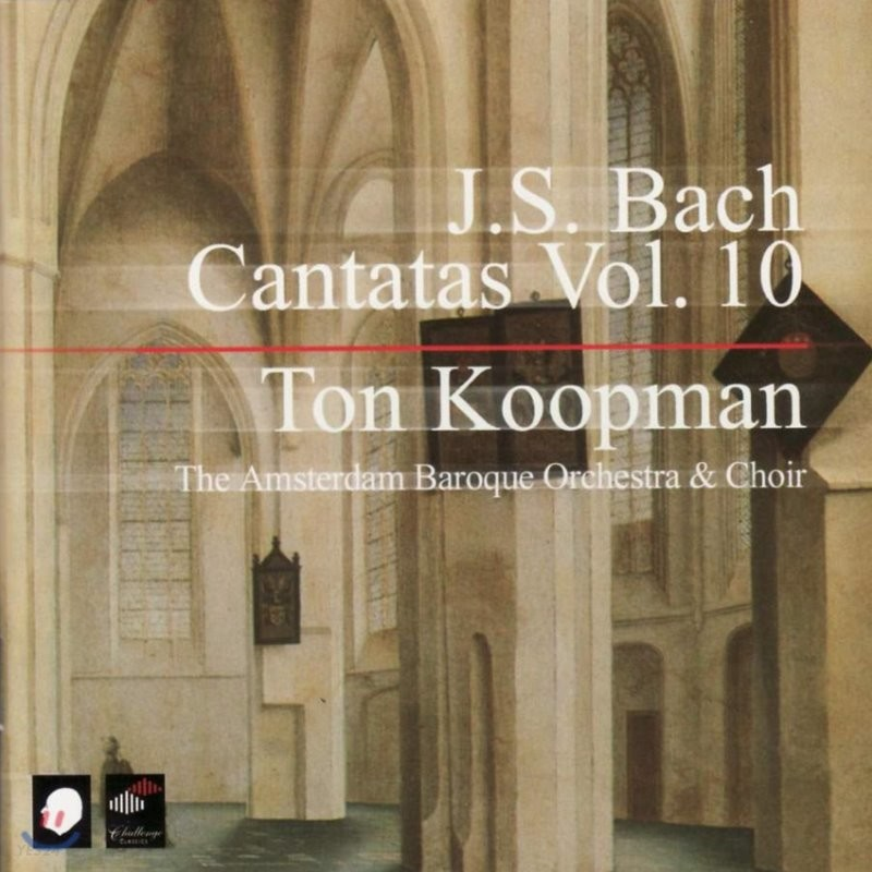 Ton Koopman 바흐: 칸타타 전곡 10집 (Bach: Complete Cantatas Vol. 10) 톤 쿠프만