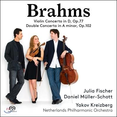 Julia Fischer 브람스: 바이올린 협주곡, 이중 협주곡 - 율리아 피셔, 다니엘 뮐러-쇼트
