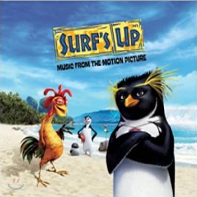 Surf's Up (서핑업) O.S.T
