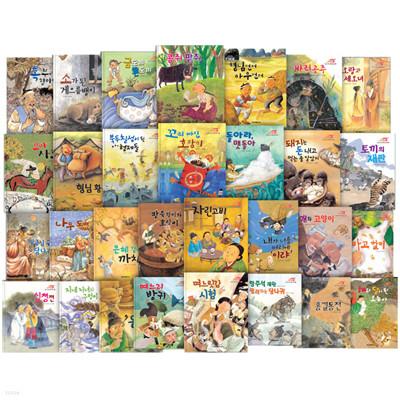 베스트 한국전래 동화 2차 (책30권+CD1장)