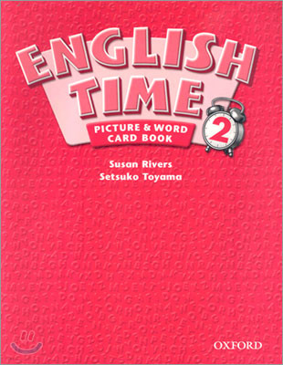 English Time 2 : Picture and Word Card Book