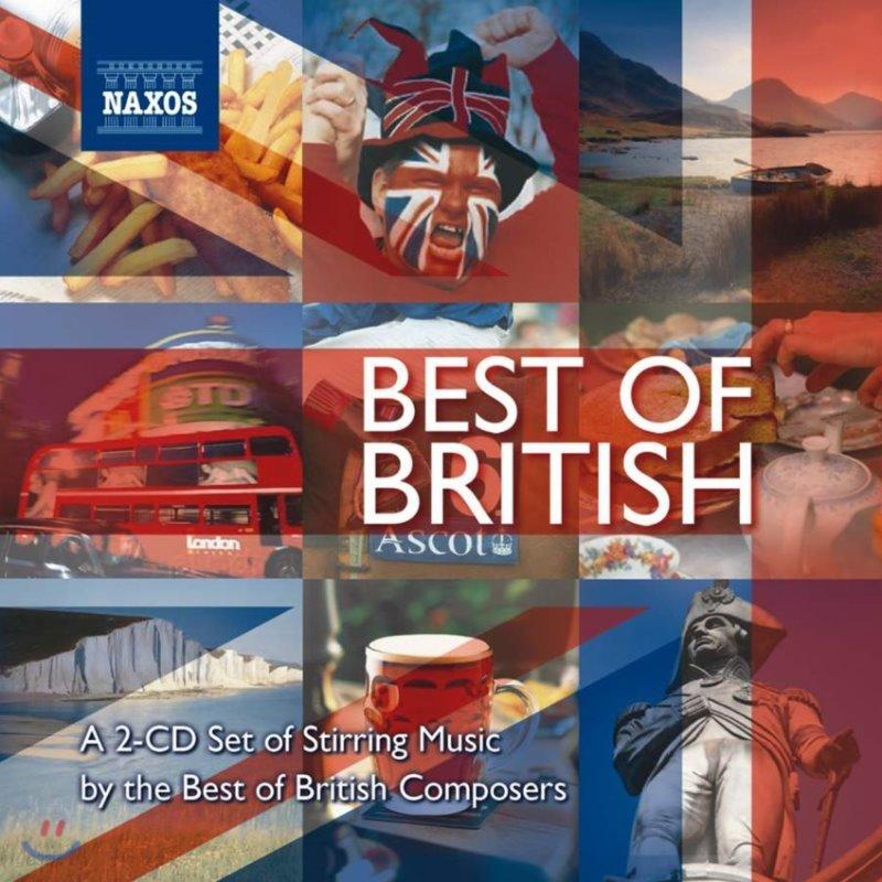 영국 클래식 걸작선 (Best of British)