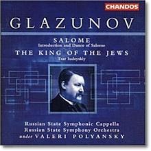 글라주노프 : 유대의 왕, 살로메