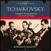 Borodin Quartet 차이코프스키 : 현악 4중주 전곡 (Tchaikovsky: Complete String Quartets) 보로딘 사중주단
