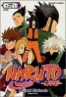NARUTO 나루토 37