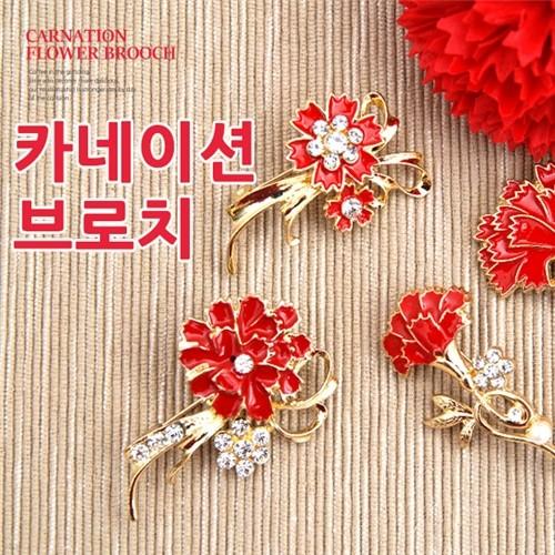 무료배송 카네이션 브로치 어버이날 꽃 선물 만들기
