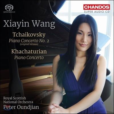 Xiayin Wang 차이코프스키 / 하차투리안: 피아노 협주곡 (Tchaikovsky & Khachaturian: Piano Concertos) 샤인 왕