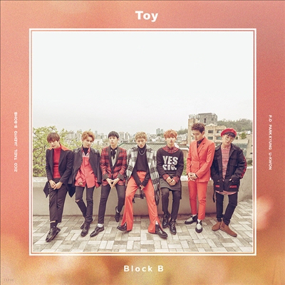 블락비 (Block.B) - Toy