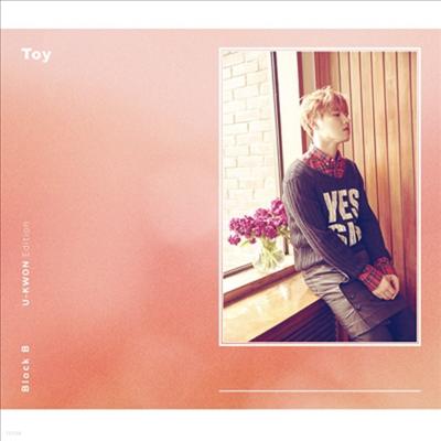 블락비 (Block.B) - Toy (CD+DVD) (유권 Edition)