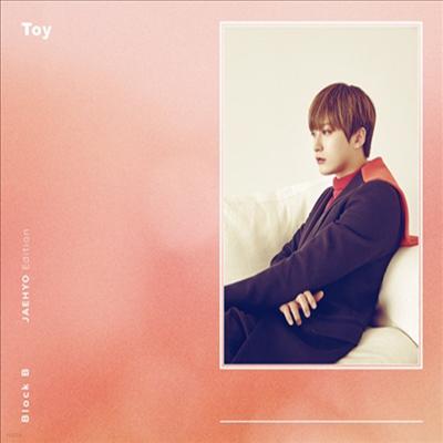 블락비 (Block.B) - Toy (CD+DVD) (재효 Edition)