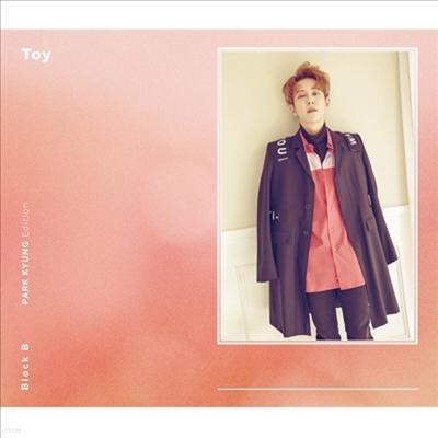 블락비 (Block.B) - Toy (CD+DVD) (박경 Edition)