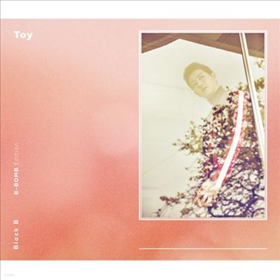 블락비 (Block.B) - Toy (CD+DVD) (비범 Edition)