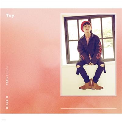 블락비 (Block.B) - Toy (CD+DVD) (태일 Edition)