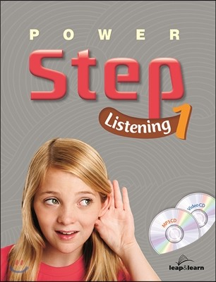 Power Step Listening 파워 스텝 리스닝 1