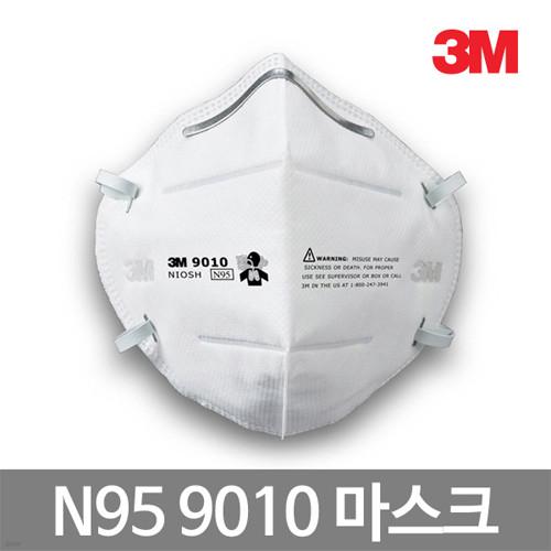 마스크 미세 마스크 Yes24 3m 일회용 3m 정품 n95 방진 9010 -