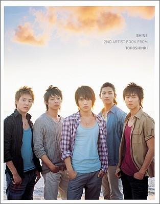 동방신기 (東方神起) - Shine : 2nd Artist Book