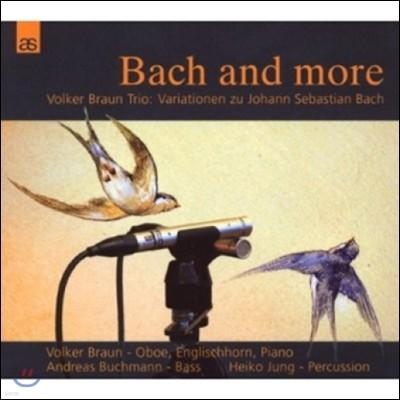 Volker Braun Trio (폴커 브라운 트리오) - 바흐와 재즈: 재즈 트리오로 편곡한 'G선상의 아리아', 관현악 모음곡, 무반주 첼로 모음곡 (Bach and More - Variationen zu Johann Sebastian Bach)