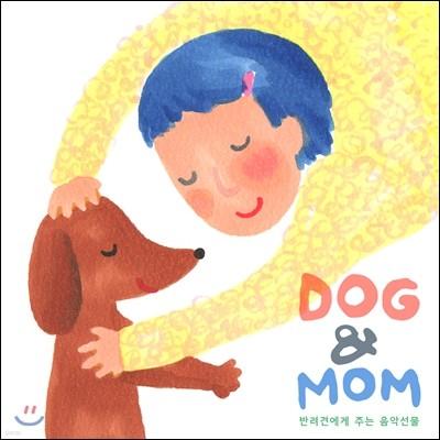 Dog & Mom (도그앤맘) - Dog & Mom (도그앤맘)
