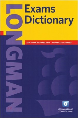 Longman Exams Dictionary with CD-ROM
