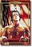 록키 스페셜 에디션 Rocky Special Edition