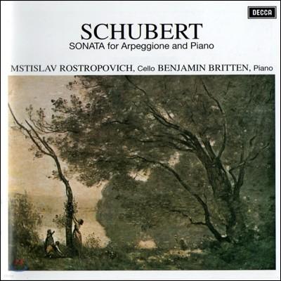 Benjamin Britten / Mstislav Rostropovich 슈베르트 : 아르페지오네 소나타  (Schubert / Schumann / Debussy : Cello Sonata)