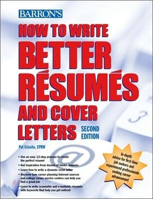 How to Write Better Resumes and Cover Letters
