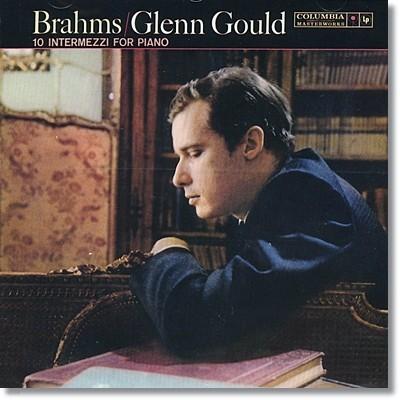 Glenn Gould 브람스: 10개의 인터메조 (Brahms : Intermezzo) 글렌 굴드