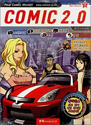 COMIC 2.0