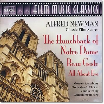 알프레드 뉴맨: 영화음악 - 노트르담의 꼽추, 이브의 모든 것, 보 제스트 (Alfred Newman - The Hunchback of Notre Dame, All About Eve, Beau Geste)