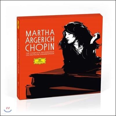 Martha Argerich 마르타 아르헤리치 DG 쇼팽 녹음 전집 (Chopin: The Complete Recordings on Deutsche Grammophon)