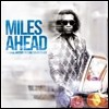 Miles Davis (���Ͻ� ���̺�) - Miles Ahead [Original Motion Picture Soundtrack] ('���Ͻ� �����' �������� ���� Ʈ��)