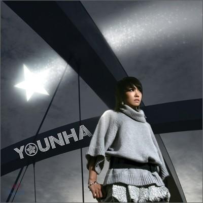 윤하 (Younha) 1.5집 - 혜성