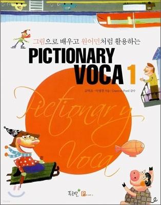 PICTIONARY VOCA 1