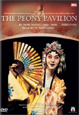 The Peony Pavilion : 모란정환혼기(牡丹亭還魂記)