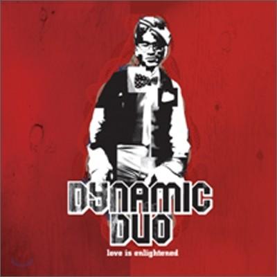 다이나믹 듀오 (Dynamic Duo) 3집 - Love is Enlightened (리패키지)