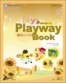 My Playway Autumn Book