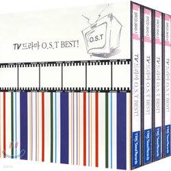 TV 드라마 O.S.T Best