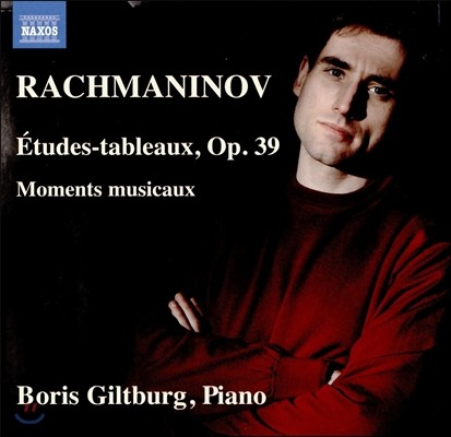 Boris Giltburg 라흐마니노프: 회화적 연습곡, 악흥의 순간 (Rachmaninov: Etudes-Tableaux Op.39, Moments Musicaux Op.16) 보리스 길트버그