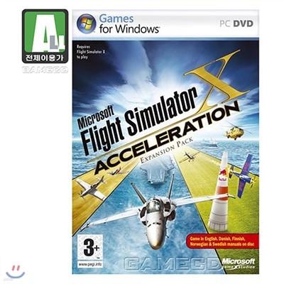 플라이트 시뮬레이터X 확장팩 엑셀레이션(PC게임)