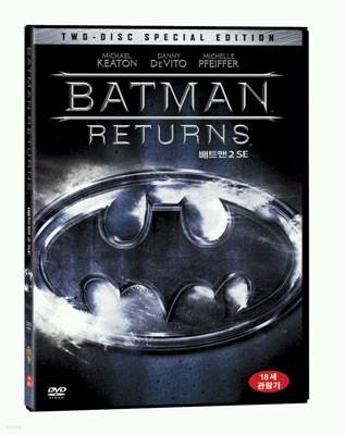 배트맨 2 SE (2disc)