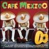 Cafe Mexico (ī�� �߽���)