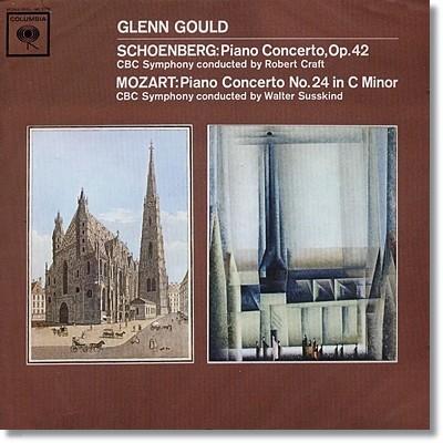쇤베르크 : 피아노 협주곡 / 모차르트 : 협주곡 24번 - 글렌 굴드 (LP)