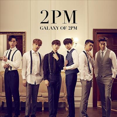 투피엠 (2PM) - Galaxy Of 2PM (Repackage)