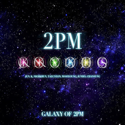 투피엠 (2PM) - Galaxy Of 2PM (Repackage) (CD+DVD) (초회생산한정반)