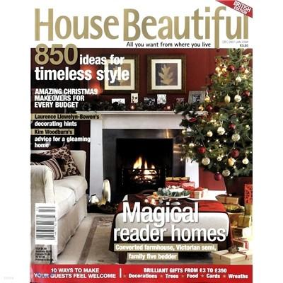 [정기구독] House Beautiful UK (월간)