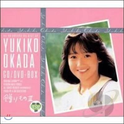 Yukiko Okada / Okurimono Iii (6CD+2DVD Box/일본반/미개봉)