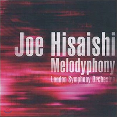 [중고] Joe Hisaishi / Melodyphony - Best Of Joe Hisaishi (+DVD)