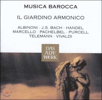 Il Giardino Armonico 바로크 음악 베스트 - 파헬벨: 캐논 / 알비노니: 아다지오 (Musica Barocca - Albinoni: Adagio / Pachelbel: Canon / Bach / Vivaldi) 일 쟈르디노 아르모니코