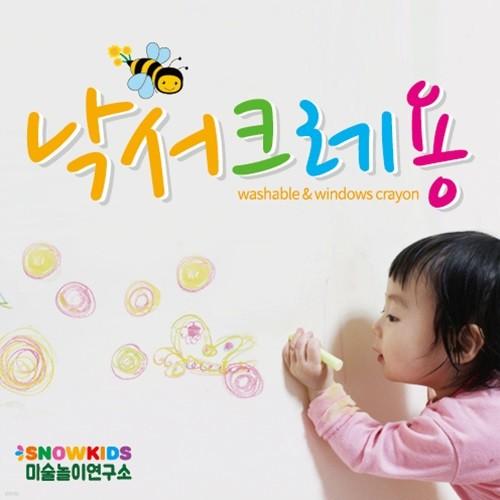 스노우키즈 낙서크레용(프리미엄) 물티슈로 쉽게 닦이는 유아 미술놀이 형광크레용