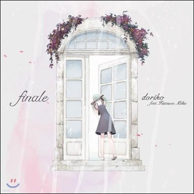 Doriko feat. Hatsune Miku (도리코 feat. 하츠네 미쿠) - Finale